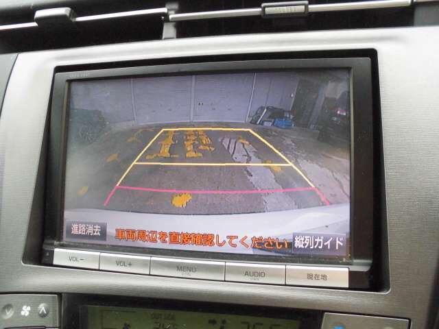 「トヨタ」「プリウス」「セダン」「兵庫県」の中古車16