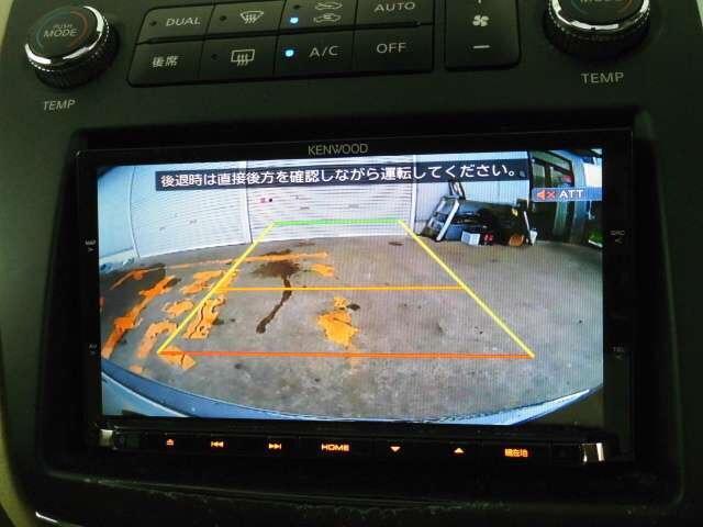 「日産」「エルグランド」「ミニバン・ワンボックス」「兵庫県」の中古車14
