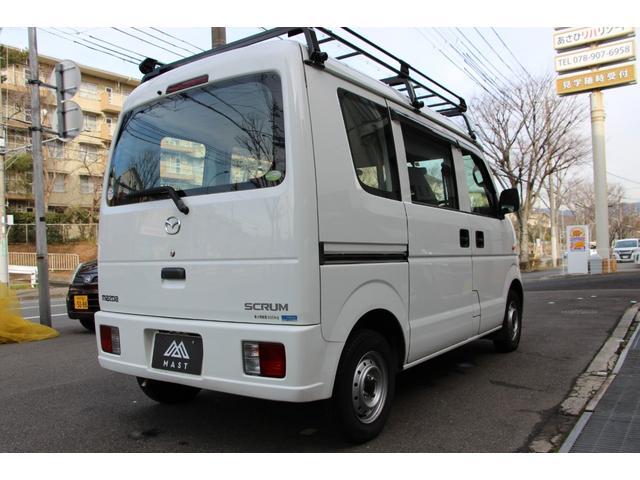 「マツダ」「スクラム」「軽自動車」「兵庫県」の中古車7