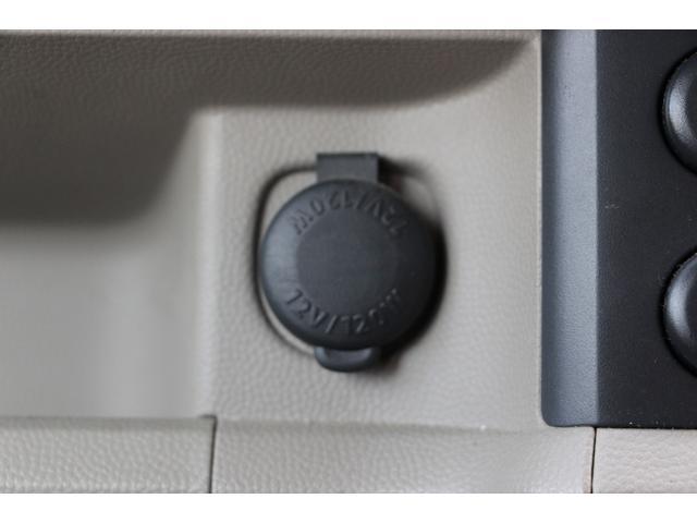 「マツダ」「スクラム」「軽自動車」「兵庫県」の中古車23