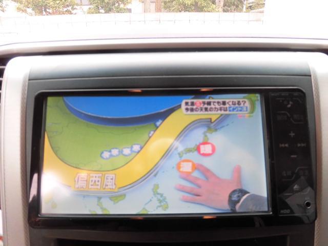 240X 電動スライド フリップダウン フルセグTV ETC(13枚目)