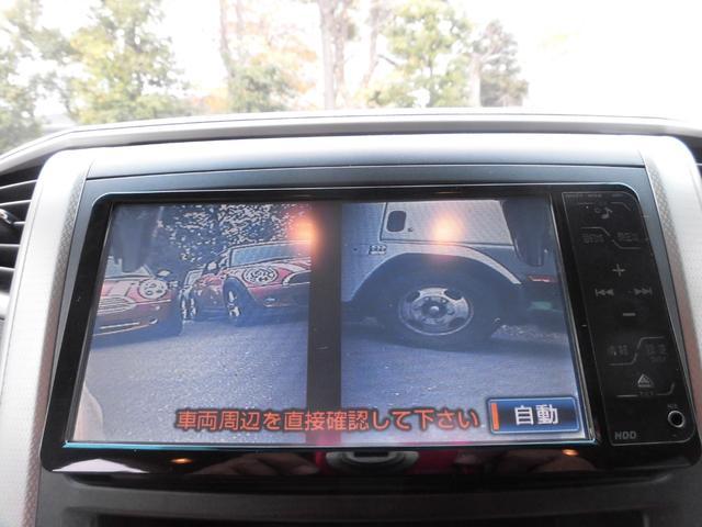240X 電動スライド フリップダウン フルセグTV ETC(14枚目)