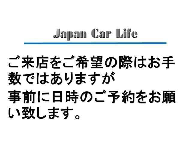 「MINI」「MINI」「ステーションワゴン」「大阪府」の中古車21