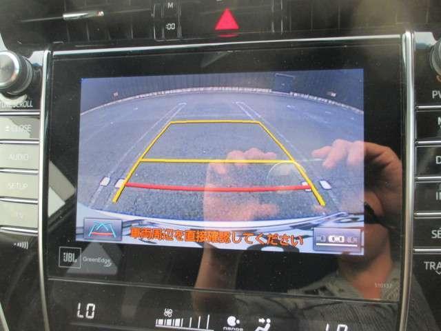 プレミアム スタイルモーヴ 特別仕様車 レーダーブレーキ(17枚目)