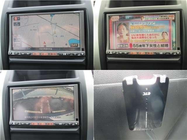 20X 4WD ナビTV Bカメ 後期型(4枚目)