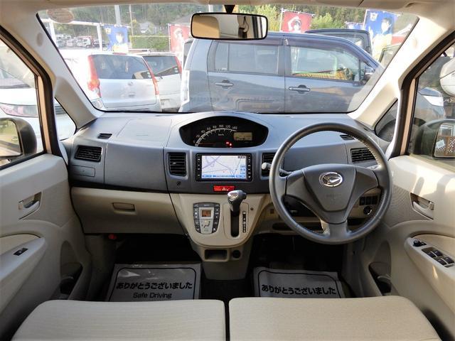 車内も広々ベンチシートでゆったりまったり運転できます!!