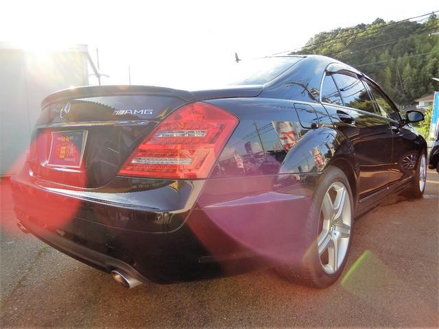 S500ロング AMGスポーツエディション黒革 後期テール(12枚目)