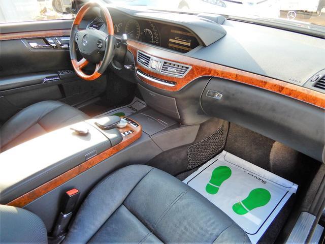 S500ロング AMGスポーツエディション黒革 後期テール(20枚目)