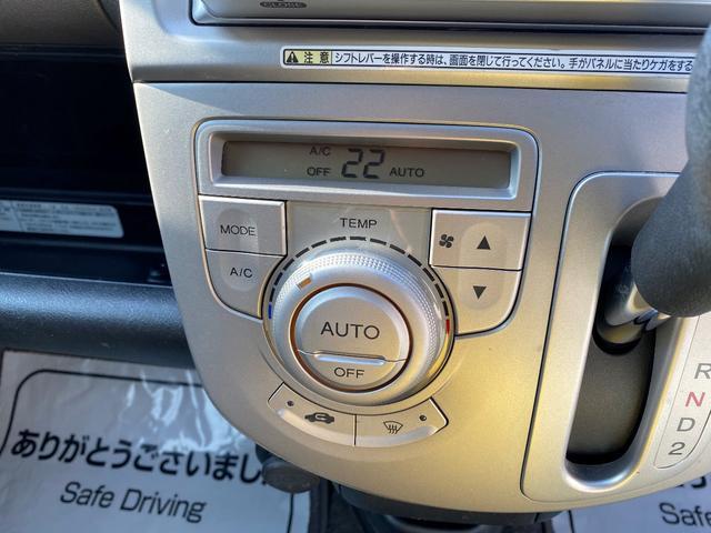 「ホンダ」「ライフ」「コンパクトカー」「兵庫県」の中古車21