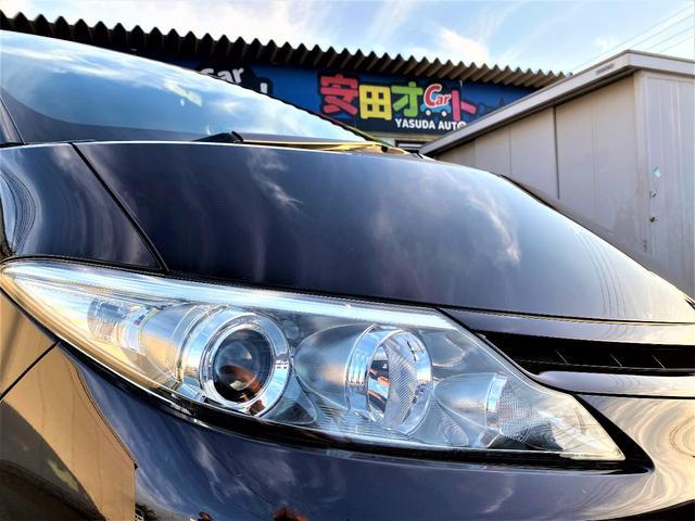 「トヨタ」「エスティマ」「ミニバン・ワンボックス」「兵庫県」の中古車28