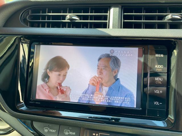 ナビフルセグTVバックカメラブルートゥース装備で知らない道や渋滞も安心です!!