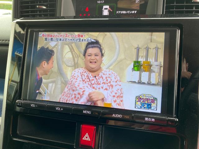 大型ナビフルセグTVバックモニターブルートゥースもOK!!画質も綺麗で大画面で見やすいです!!