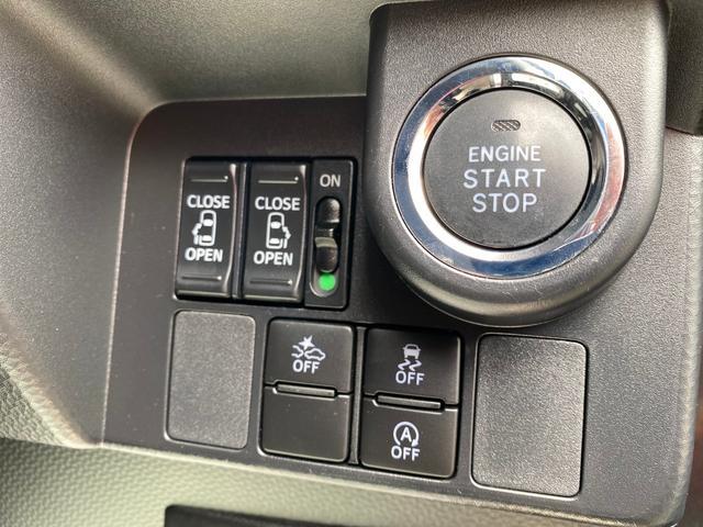 お迎え便利な両側電動スライドドア!!安心の衝突軽減ブレーキサポート!!燃費良いアイドリングストップ搭載!!エンジン始動もワンプッシュ!!