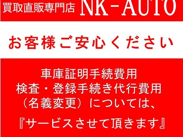 トヨタ カローラランクス S 社外ナビ ETC