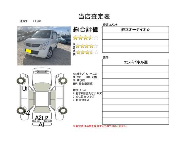 「マツダ」「AZワゴン」「コンパクトカー」「兵庫県」の中古車2