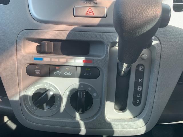 「マツダ」「AZワゴン」「コンパクトカー」「兵庫県」の中古車9