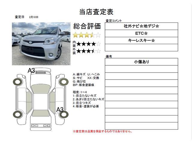 「トヨタ」「シエンタ」「ミニバン・ワンボックス」「兵庫県」の中古車2