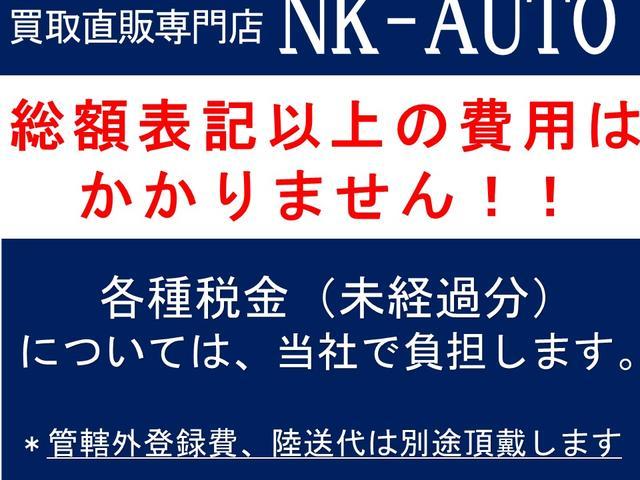 「トヨタ」「シエンタ」「ミニバン・ワンボックス」「兵庫県」の中古車3