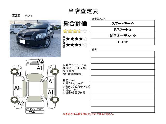 「トヨタ」「オーリス」「コンパクトカー」「兵庫県」の中古車2