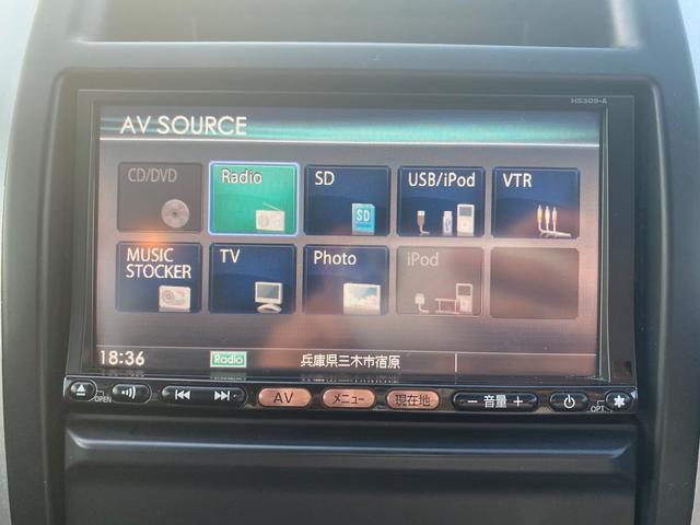 「日産」「エクストレイル」「SUV・クロカン」「兵庫県」の中古車17