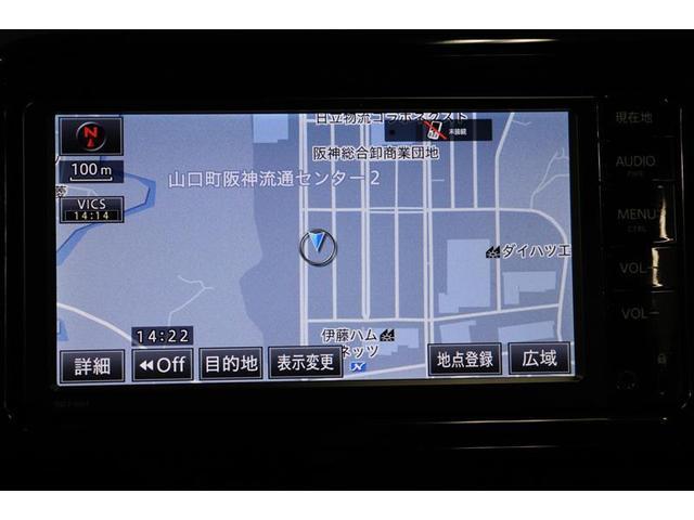 X ワンセグ メモリーナビ バックカメラ 衝突被害軽減システム ETC 電動スライドドア ウオークスルー 乗車定員7人 3列シート アイドリングストップ(8枚目)