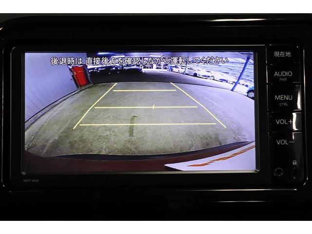 X ワンセグ メモリーナビ バックカメラ 衝突被害軽減システム ETC 電動スライドドア ウオークスルー 乗車定員7人 3列シート アイドリングストップ(9枚目)
