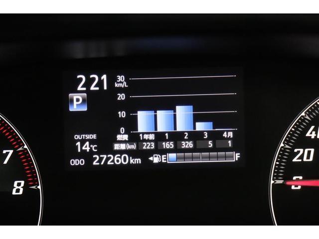 X ワンセグ メモリーナビ バックカメラ 衝突被害軽減システム ETC 電動スライドドア ウオークスルー 乗車定員7人 3列シート アイドリングストップ(14枚目)
