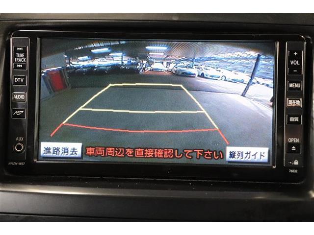 Z フルセグ HDDナビ DVD再生 後席モニター バックカメラ ETC 両側電動スライド HIDヘッドライト ウオークスルー 乗車定員8人 3列シート(8枚目)