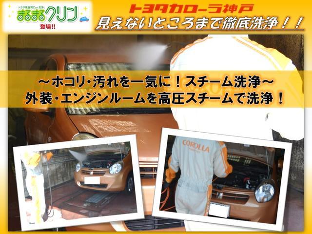 Z フルセグ HDDナビ DVD再生 後席モニター バックカメラ ETC 両側電動スライド HIDヘッドライト ウオークスルー 乗車定員8人 3列シート(21枚目)