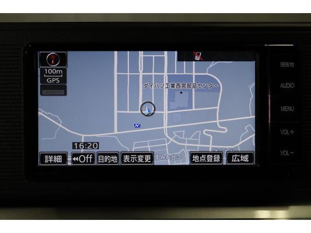 スタイルX リミテッド SAIII フルセグ メモリーナビ DVD再生 バックカメラ 衝突被害軽減システム アイドリングストップ(8枚目)