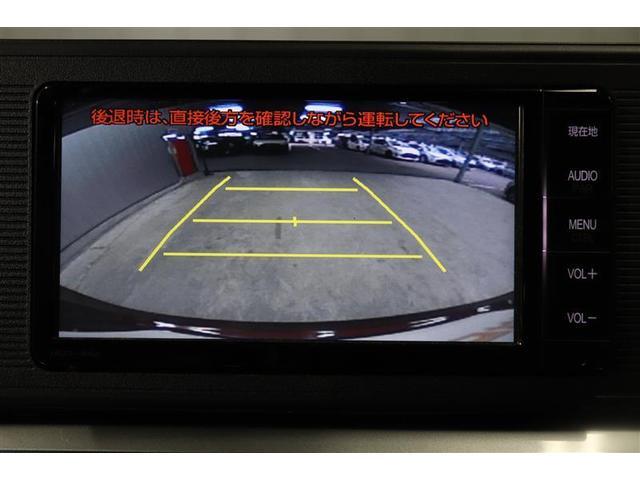 スタイルX リミテッド SAIII フルセグ メモリーナビ DVD再生 バックカメラ 衝突被害軽減システム アイドリングストップ(9枚目)