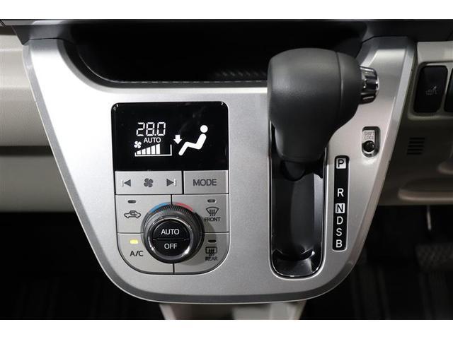 スタイルX リミテッド SAIII フルセグ メモリーナビ DVD再生 バックカメラ 衝突被害軽減システム アイドリングストップ(13枚目)
