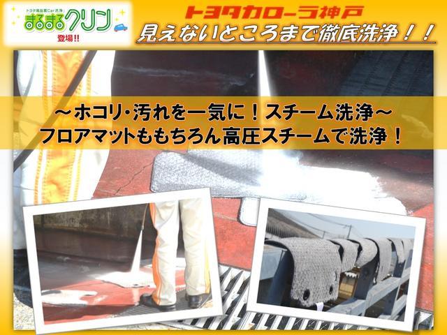 スタイルX リミテッド SAIII フルセグ メモリーナビ DVD再生 バックカメラ 衝突被害軽減システム アイドリングストップ(22枚目)