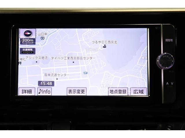 G-T 4WD フルセグ メモリーナビ DVD再生 バックカメラ 衝突被害軽減システム ブラインドスポットモニタ- ETC LEDヘッドランプ(8枚目)