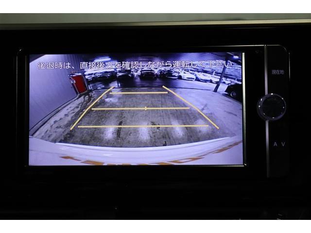 G-T 4WD フルセグ メモリーナビ DVD再生 バックカメラ 衝突被害軽減システム ブラインドスポットモニタ- ETC LEDヘッドランプ(9枚目)