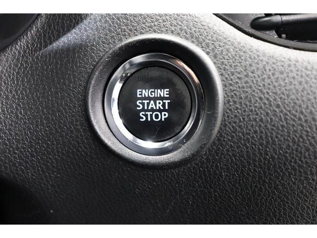 G-T 4WD フルセグ メモリーナビ DVD再生 バックカメラ 衝突被害軽減システム ブラインドスポットモニタ- ETC LEDヘッドランプ(10枚目)