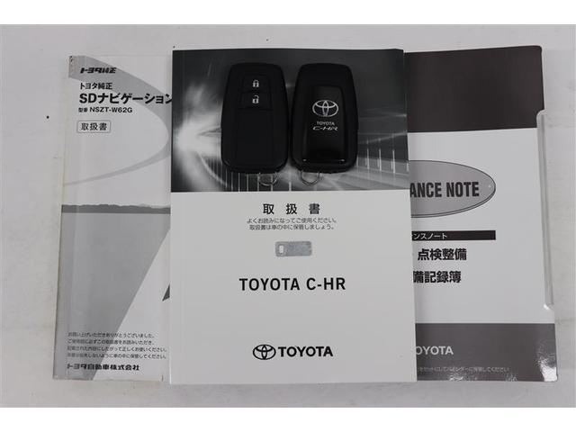 G-T 4WD フルセグ メモリーナビ DVD再生 バックカメラ 衝突被害軽減システム ブラインドスポットモニタ- ETC LEDヘッドランプ(20枚目)