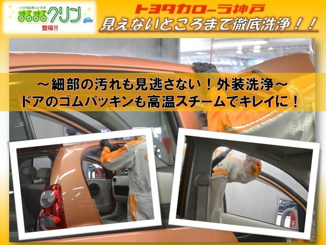 G-T 4WD フルセグ メモリーナビ DVD再生 バックカメラ 衝突被害軽減システム ブラインドスポットモニタ- ETC LEDヘッドランプ(26枚目)