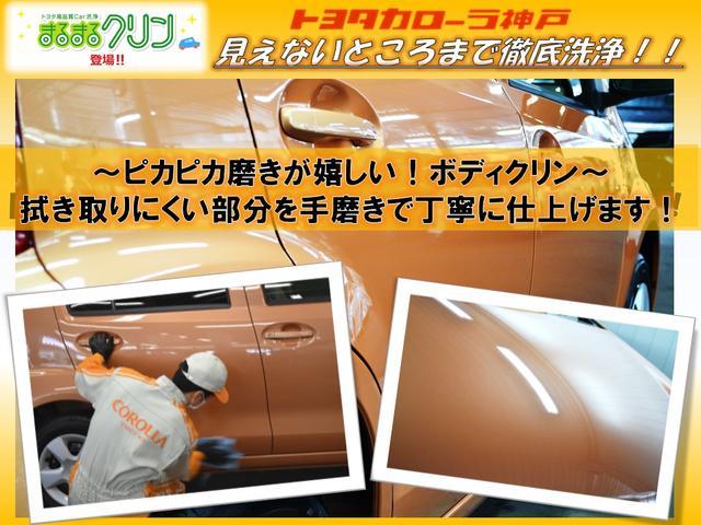 G-T 4WD フルセグ メモリーナビ DVD再生 バックカメラ 衝突被害軽減システム ブラインドスポットモニタ- ETC LEDヘッドランプ(30枚目)