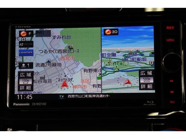 「トヨタ」「カローラフィールダー」「ステーションワゴン」「兵庫県」の中古車8