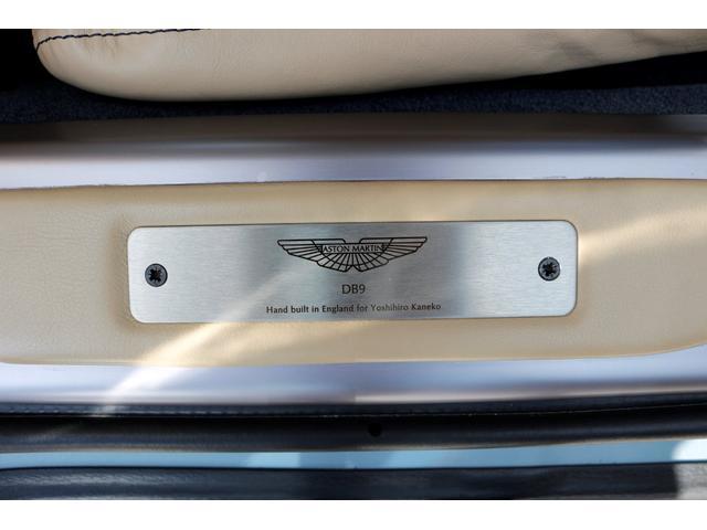 アストンマーティン アストンマーティン DB9 07年モデル D車 ワンオーナー禁煙車 点検記録簿6枚