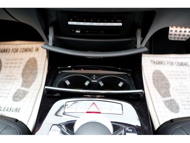 メルセデス・ベンツ M・ベンツ S350BEグランドEDラグジュアリーPKG 記録簿 黒革