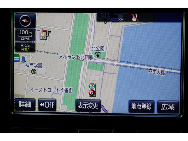 ZX 法人ワンオーナー 記録簿4枚 リアエンターテインメント(7枚目)