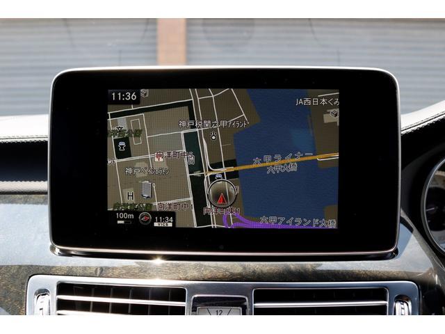 CLS220dAMGライン走行6千キロ 禁煙車360°カメラ(8枚目)