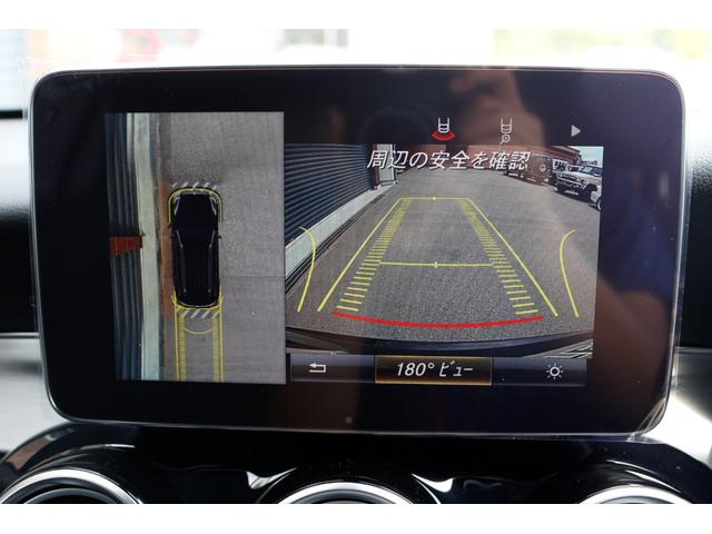 GLC220d4マチックスポーツ登録済未使用車 新品マット付(8枚目)