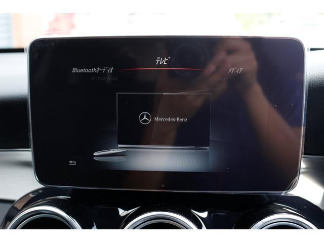 GLC220d4マチックスポーツ登録済未使用車 新品マット付(9枚目)