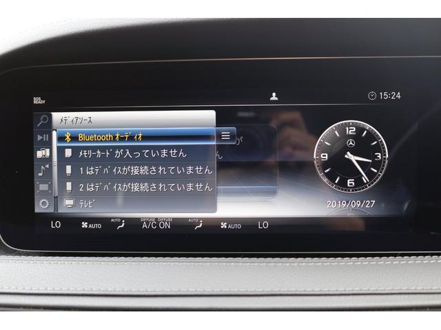 S560eロングAMGラインプラスMB保証26年迄ショーファ(8枚目)