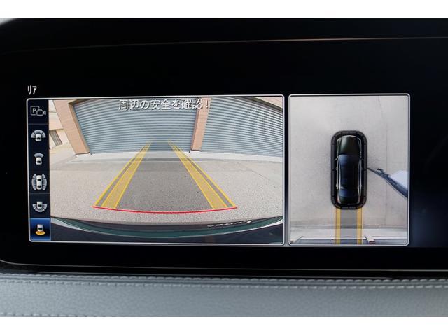 S560eロングAMGラインプラスMB保証26年迄ショーファ(9枚目)