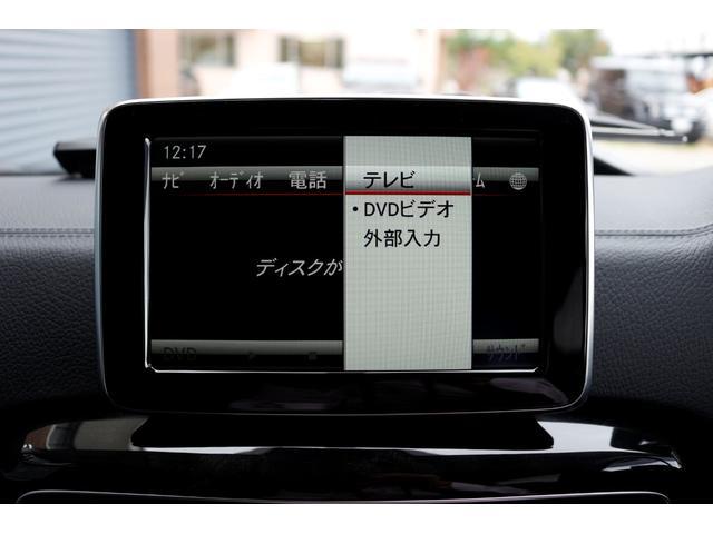 「メルセデスベンツ」「Mクラス」「SUV・クロカン」「兵庫県」の中古車9