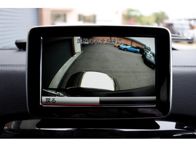「メルセデスベンツ」「Mクラス」「SUV・クロカン」「兵庫県」の中古車10